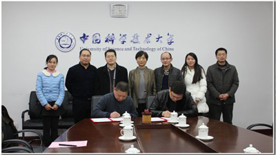 安徽博约信息科技有限公司捐赠中国科大100万元